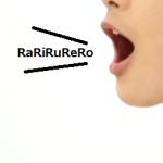 rariru